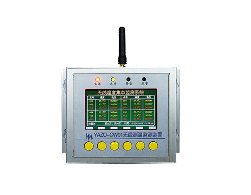 无线测温监测装置价格
